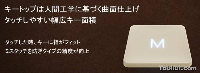 Huawei-MateBook-JP-20