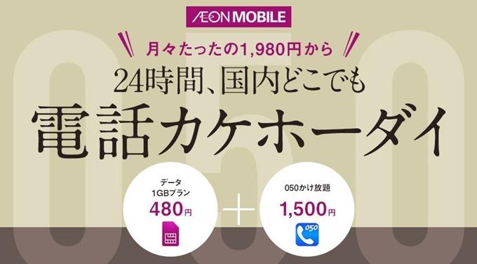 aeon-news-20160725