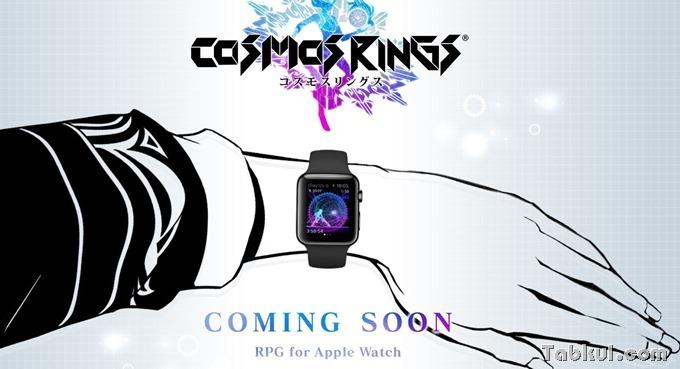 cosmosrings-1