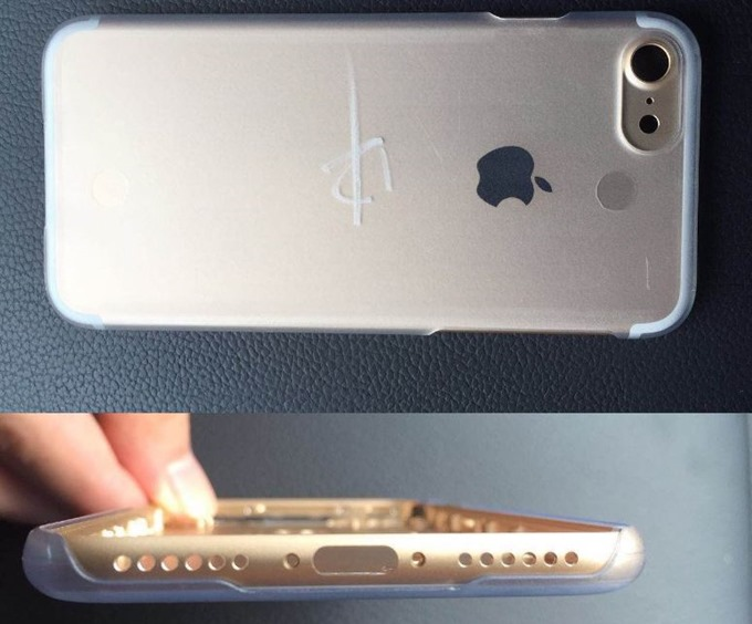 iphone-7-leaks-20160714