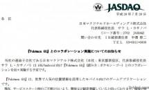 日本マクドナルド、 Pokémon Goとのコラボ発表「近々実施する予定」
