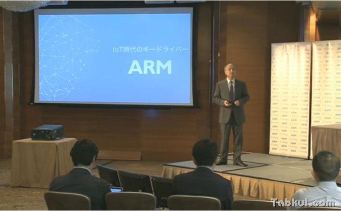 softbank-news-20160718.1