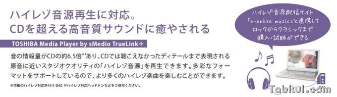 toshiba-dynabook-RX82-A.2