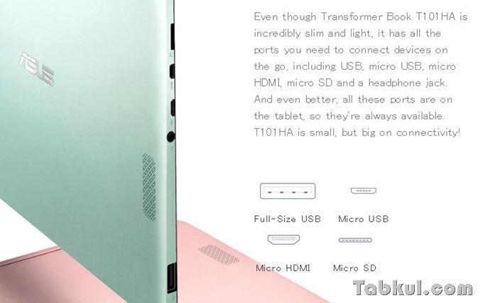 ASUS-Transformer-Book-T101HA.01