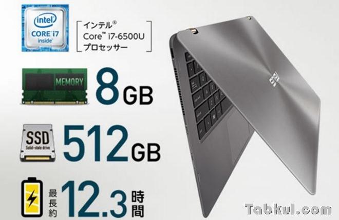 ASUS-ZENBOOK-UX360UA-6500.03
