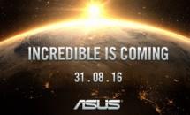 ASUS、8月31日に新製品発表を予告 – 円形ZenWatch 3発表へ