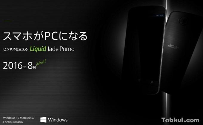 Acer-news-20160802