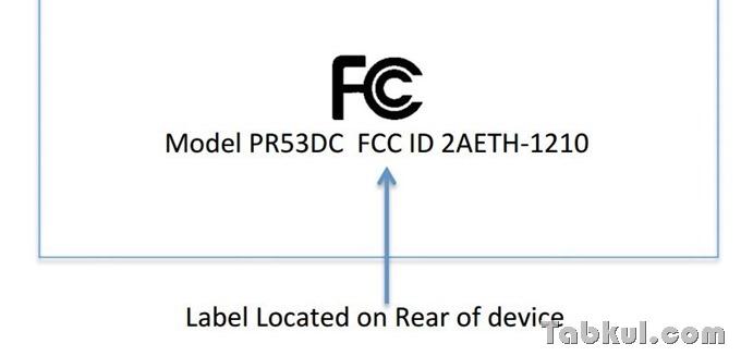 FCC-160824