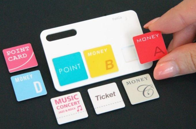 FeliCa-Card-01