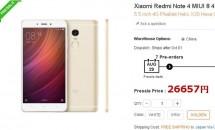 Xiaomi Redmi Note 4 がGearBestで予約開始、価格・出荷予定日