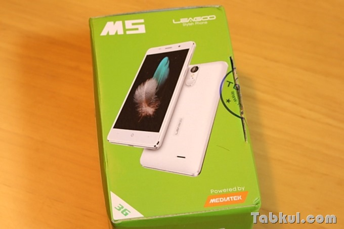 LEAGOO-M5-review-IMG_5152