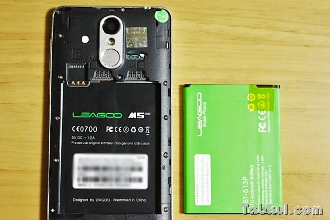 LEAGOO-M5-review-IMG_5208