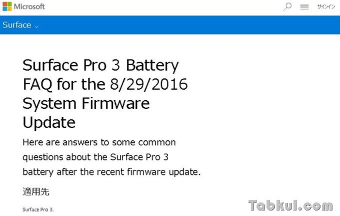 Microsoft-News-160830