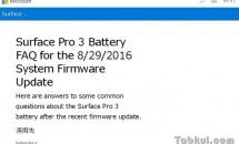 Microsoft、『Surface Pro 3』バッテリー不具合の修正ファームウェア配信開始