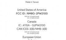 次期Nexus 2016スマートフォンの対応周波数がFCC資料から判明
