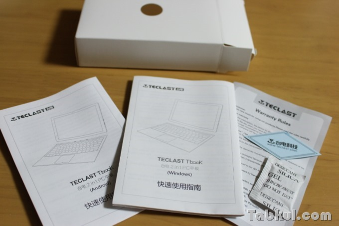 Teclast-Tbook-16-Pro-Review-IMG_5517