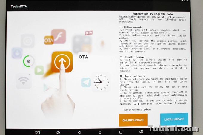 Teclast_X98_Plus_II_review_IMG_4706