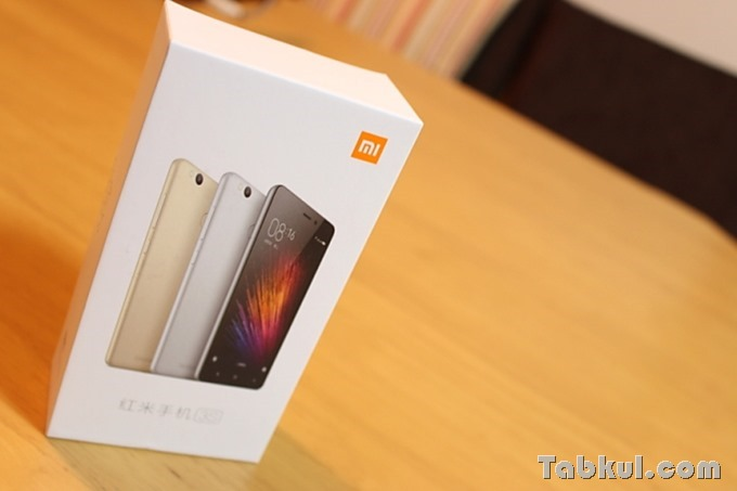 Xiaomi-Redmi-3S-Review-IMG_5249
