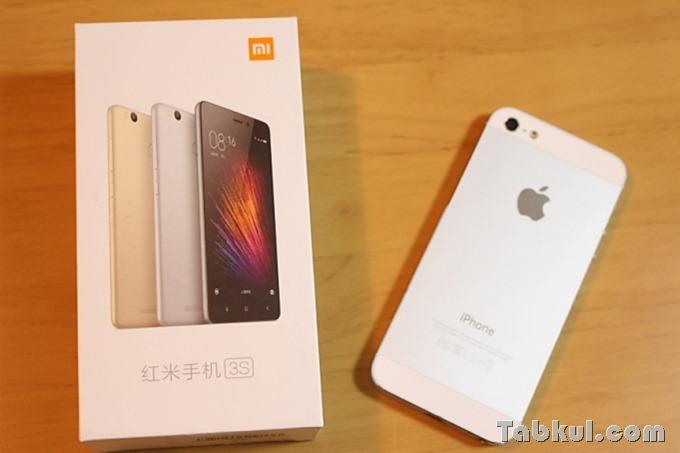 Xiaomi-Redmi-3S-Review-IMG_5250