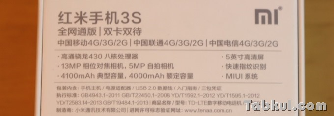 Xiaomi-Redmi-3S-Review-IMG_5257