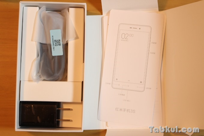 Xiaomi-Redmi-3S-Review-IMG_5259