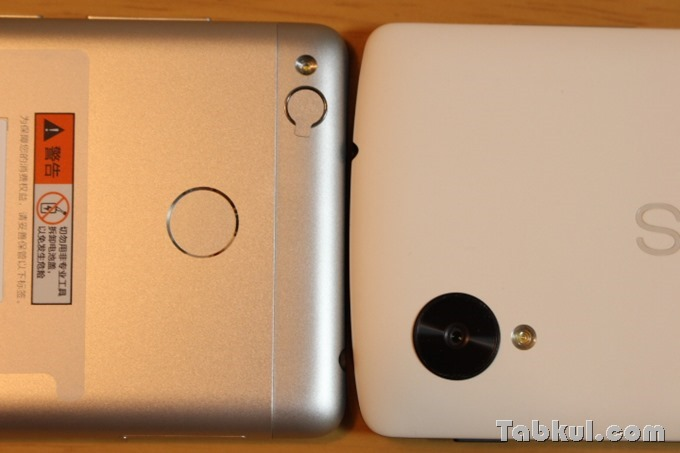 Xiaomi-Redmi-3S-Review-IMG_5279