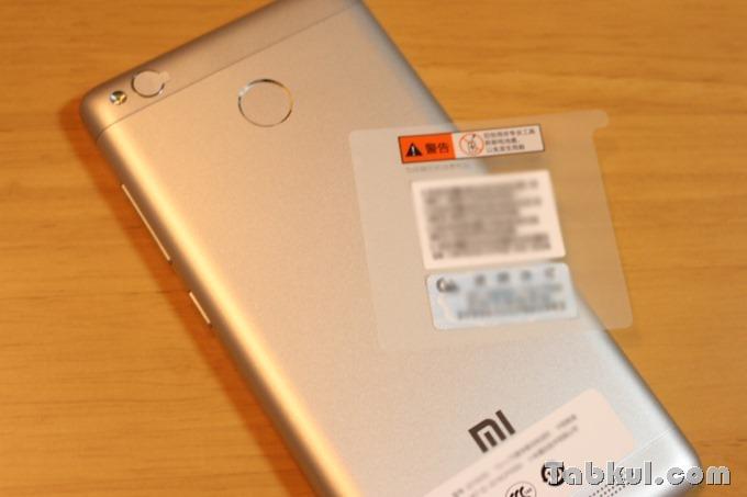 Xiaomi-Redmi-3S-Review-IMG_5281