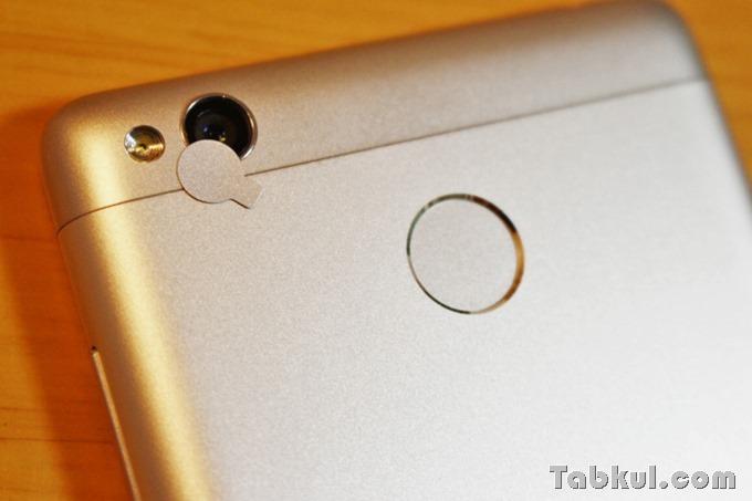 Xiaomi-Redmi-3S-Review-IMG_5285