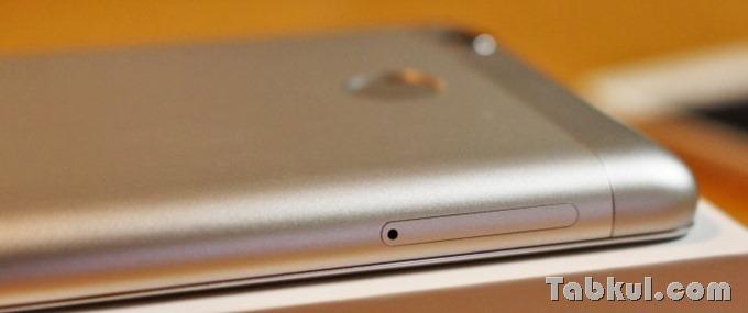 Xiaomi-Redmi-3S-Review-IMG_5298