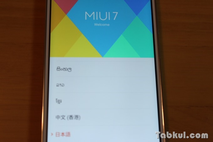 Xiaomi-Redmi-3S-Review-IMG_5306
