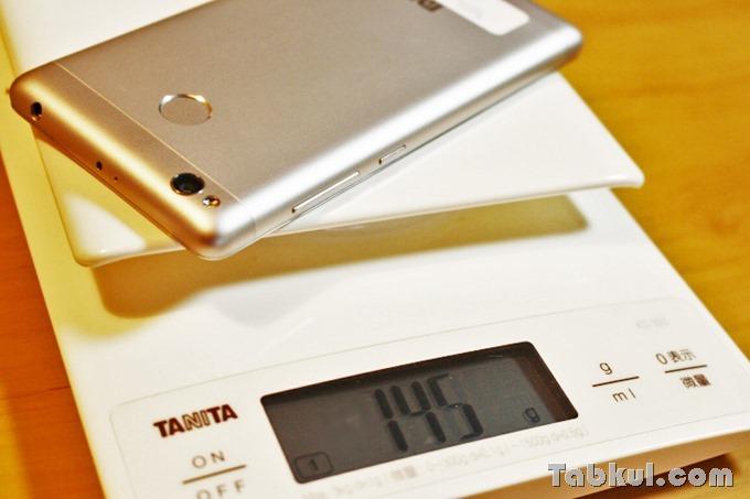 Xiaomi-Redmi-3S-Review-IMG_5348