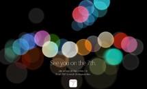 Apple、日本時間9月8日に発表イベント開催と発表 – iPhone 7/Apple Watch 2など