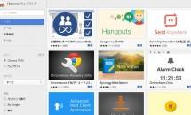 Google、2018年にChromeアプリのWindows/Macサポート終了