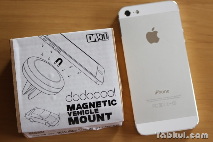 dodocool-DA30-review-IMG_4882
