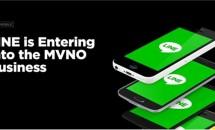 『LINEモバイル』発表イベント9/5開催へ、月額500円の格安SIMカード