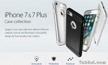 Spigenが iPhone 7 / 7 Plus向け保護ケース公開、製品画像からデュアルカメラ/イヤホンジャック廃止が確定か