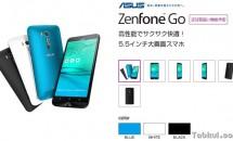 UQ mobile、新たに『ASUS ZenFone Go』取扱いと提供延期を発表
