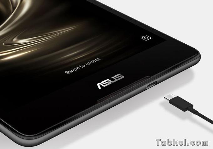 ASUS-ZenPad-3-8-0-Z581KL-1