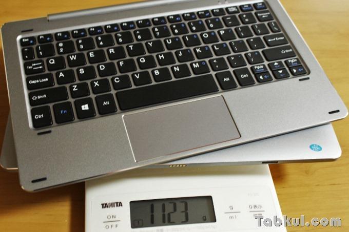 CHUWI_Hi10_Pro-Keyboard-Review-IMG_6009