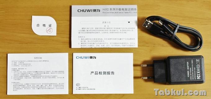 CHUWI_Hi10_Pro-Review-IMG_5921
