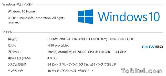 Chuwi-Hi-Pro-Review-Windows-01