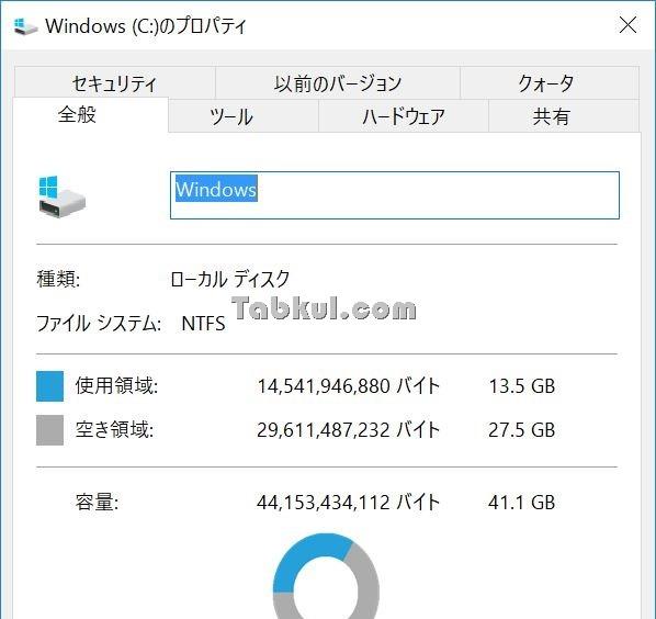 Chuwi-Hi-Pro-Review-Windows-03
