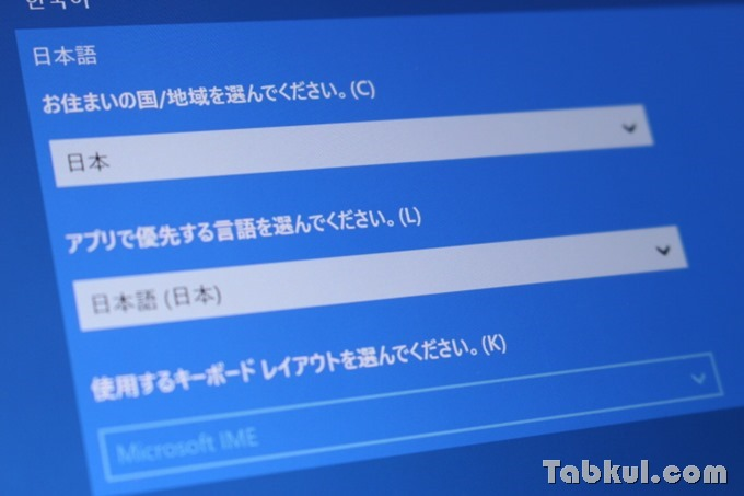 Chuwi-Hi-Pro-Review-Windows-IMG_6238