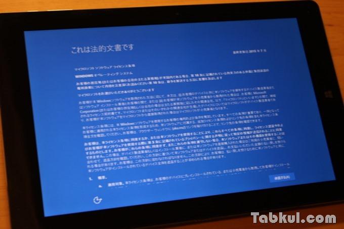Chuwi-Hi-Pro-Review-Windows-IMG_6240