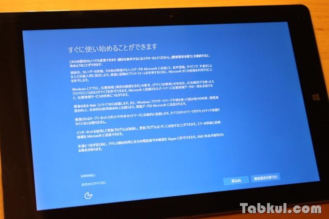 Chuwi-Hi-Pro-Review-Windows-IMG_6243