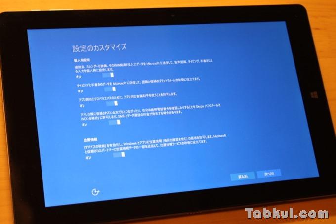 Chuwi-Hi-Pro-Review-Windows-IMG_6245