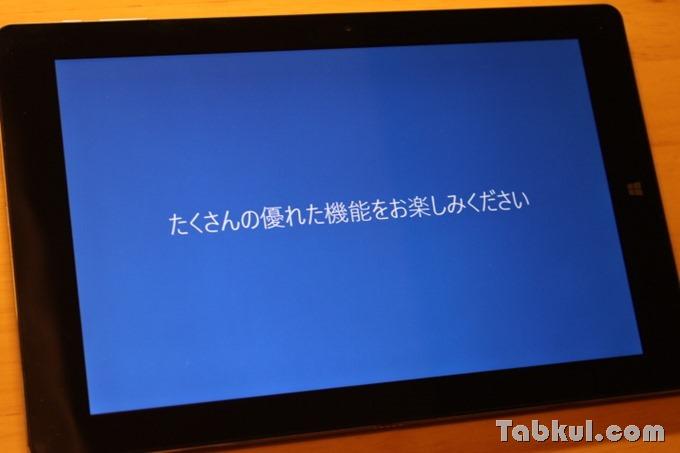 Chuwi-Hi-Pro-Review-Windows-IMG_6250