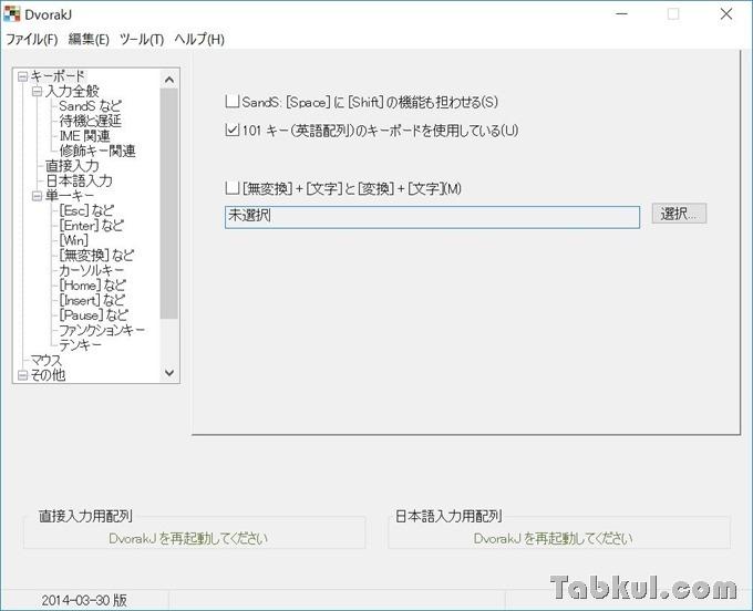DvorakJ-Chuwi-Hi-Pro-Keyboard-Review-02