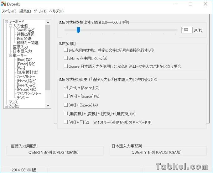 DvorakJ-Chuwi-Hi-Pro-Keyboard-Review-04