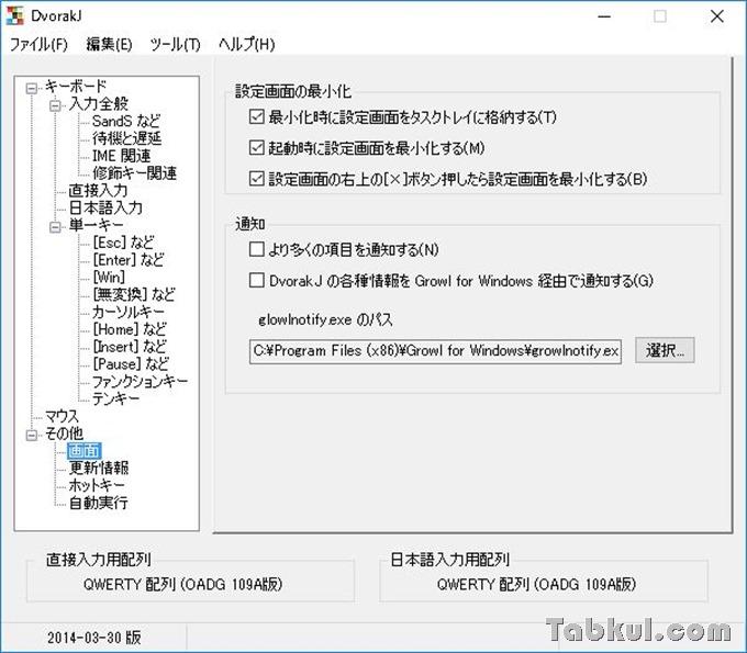 DvorakJ-Chuwi-Hi-Pro-Keyboard-Review-05